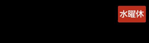 0749-65-1109